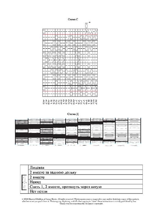 c16b3452f0a38fd9-7 (494x700, 138Kb)