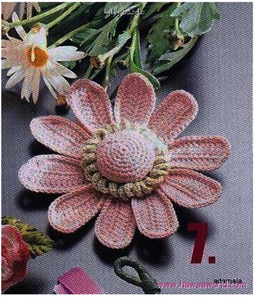 цветочек мк (500x583, 378Kb)