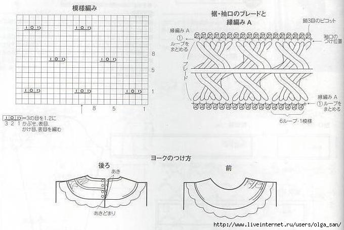 P.110050 (680x455, 144Kb)