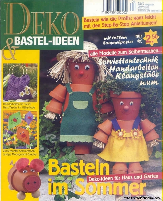 Deko und Bastel-ideen nr.04 cover (568x700, 367Kb)