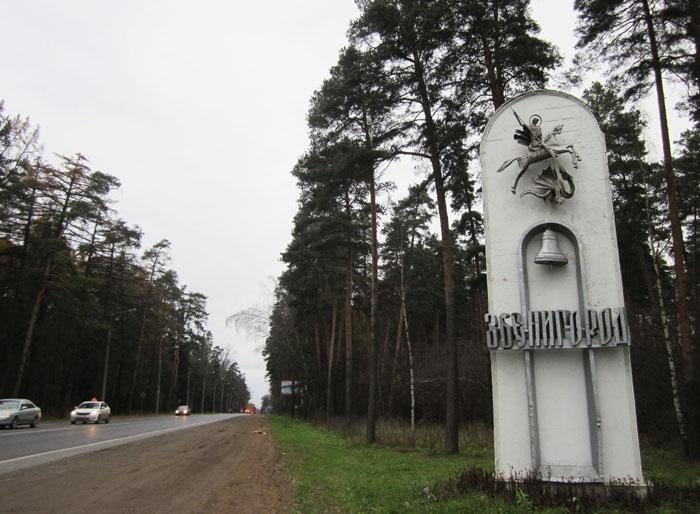 01 Саввино-Сторожевский (700x514, 240Kb)