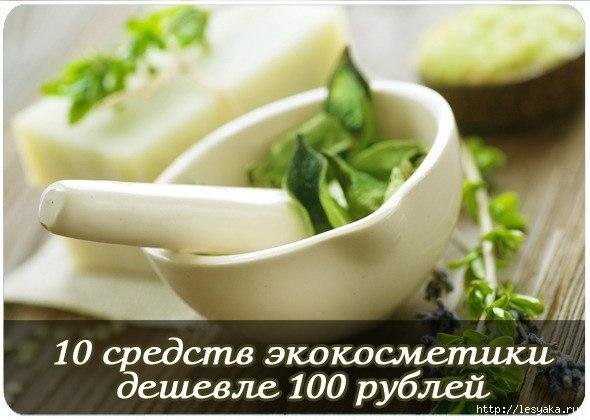 3925073_XUkEQynA3t8 (590x420, 122Kb)