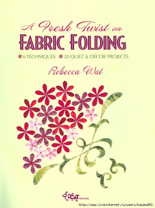Fabric_Folding_FC (523x700, 224Kb)