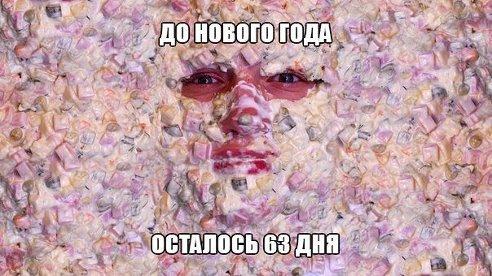�� (492x276, 47Kb)