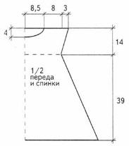 дев3 (183x207, 8Kb)
