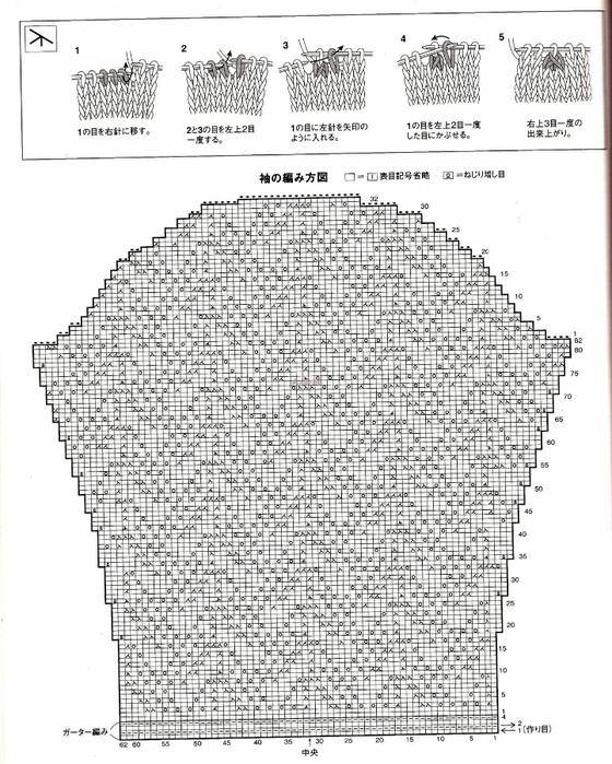14 (560x700, 257Kb)