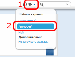 http://img1.liveinternet.ru/images/attach/c/9/106/598/106598327_Nb5ttca.png