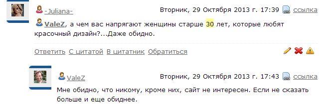 658635_Snimok6 (672x219, 34Kb)