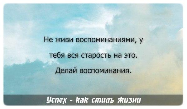 4524271_OrDDZbBqX_Q (600x350, 31Kb)