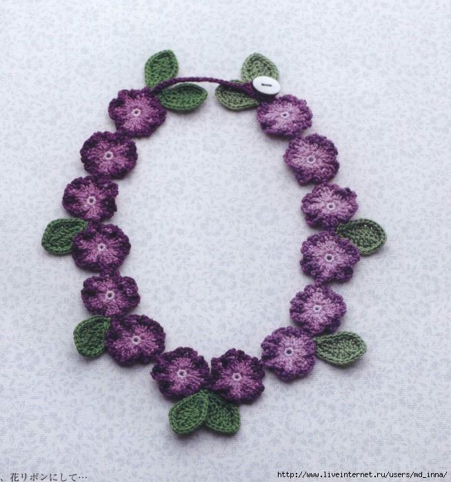 Asahi Crochet Lace (18) (654x700, 364Kb)