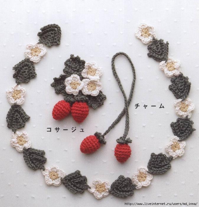 Asahi Crochet Lace (52) (674x700, 344Kb)