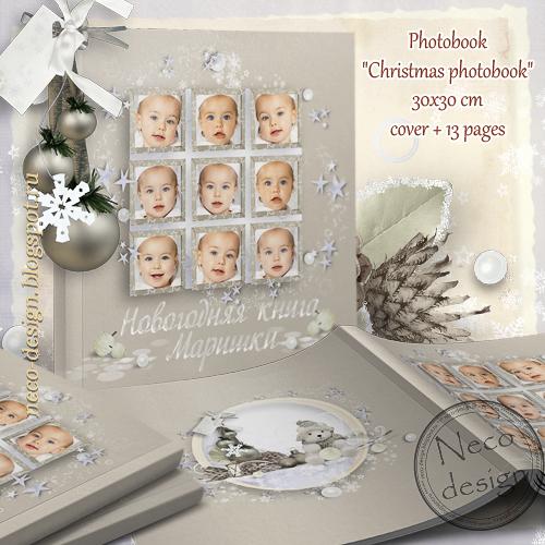 1383155431_novogodnyaya_fotokniga_2 (500x500, 280Kb)