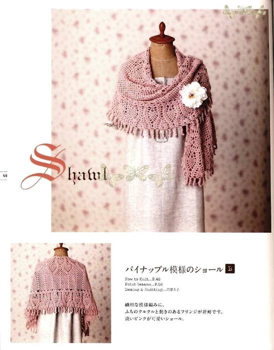 Вязаные крючком ажурные шарфы