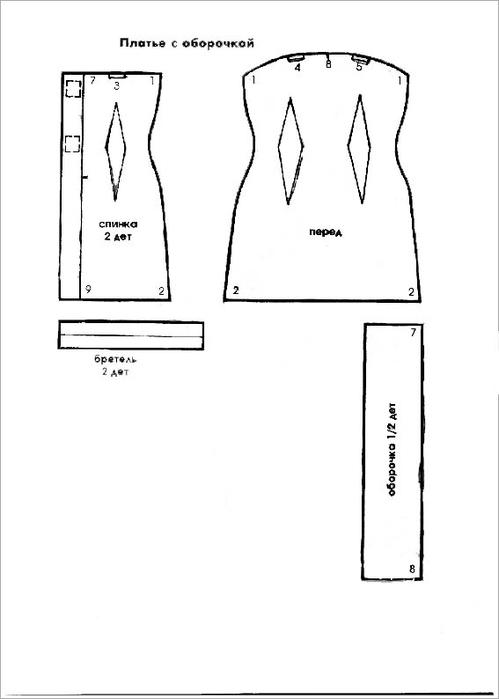 Платье для барби выкройки и схемы