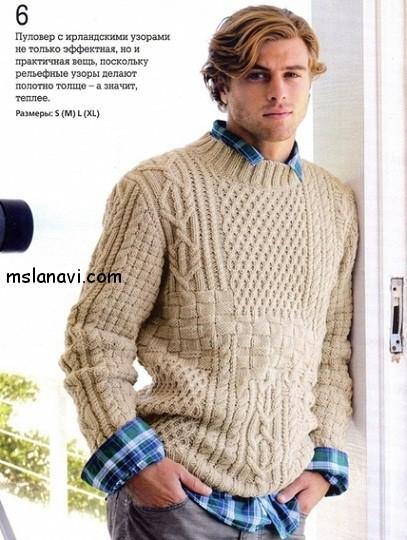 мужской-пуловер-спицами (407x540, 236Kb)