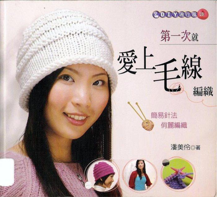 Вязание шапок японские журналы 16