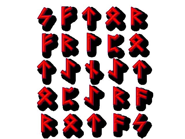 ФОРМУЛА САТОР (640x480, 124Kb)