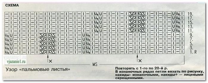 34-68 (700x280, 76Kb)