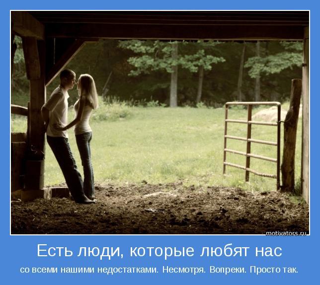 motivator-54036 (644x574, 60Kb)