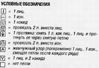 pulover_30_shema 1 (410x283, 24Kb)