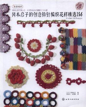 Crochet 156 - ����� (3) (300x373, 38Kb)
