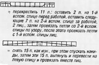pulover_30_shema (410x271, 30Kb)