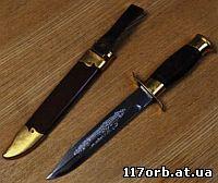106644795_3279085_knife1001.jpg