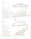 Превью 0046 (563x700, 209Kb)