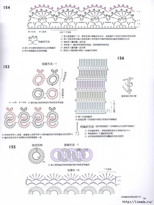00075 (526x700, 254Kb)