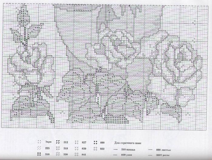 сиам1 (700x529, 344Kb)
