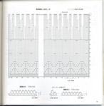 Превью 35 (682x700, 294Kb)