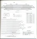 Превью 45 (668x700, 261Kb)