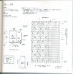 Превью 61 (688x700, 276Kb)