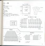 Превью 67 (690x700, 268Kb)