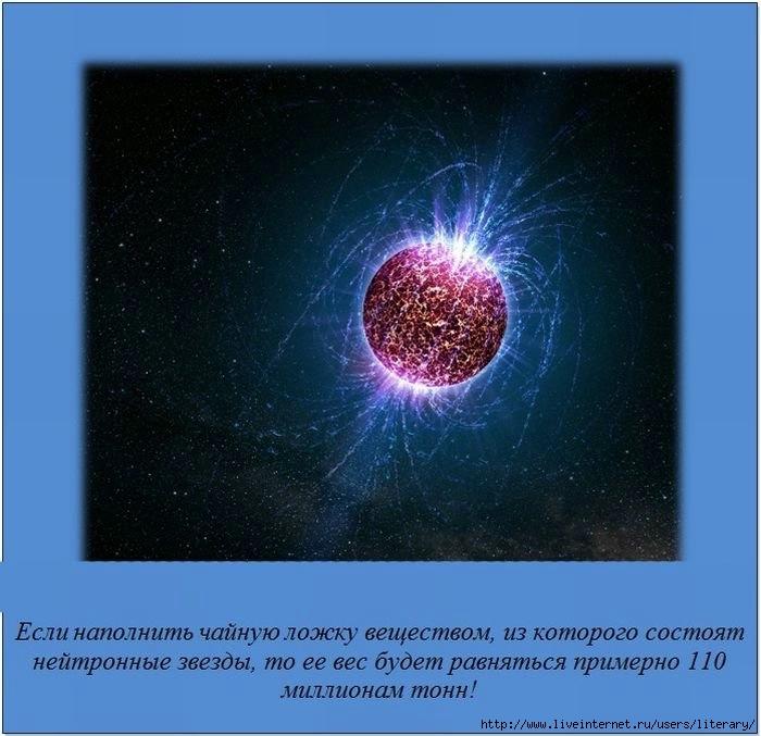 interesn (700x677, 187Kb)