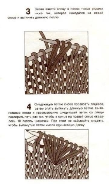 шиш1 (361x607, 62Kb)