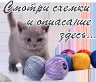 4691964_90244728_648798037kopirovanie (198x170, 55Kb)