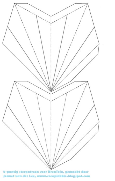 Светящаяся рождественская звезда из картона своими руками (1) (444x700, 108Kb)