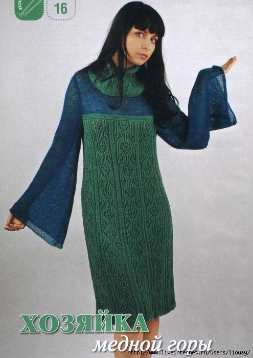 Платье6 (495x700, 147Kb)