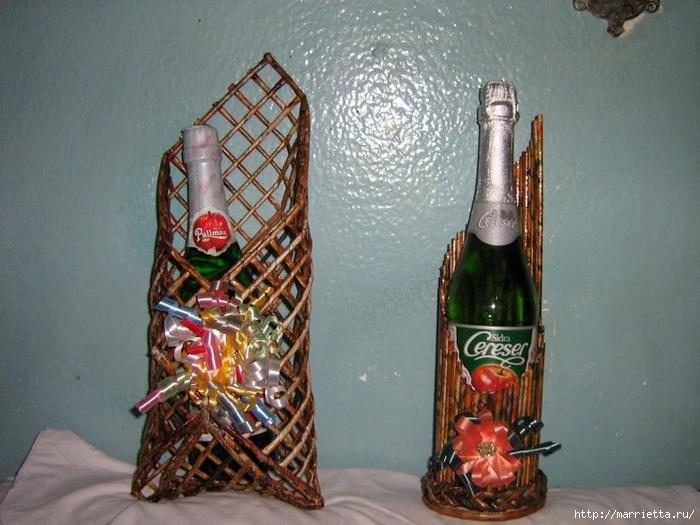 Плетение из газет. Подставки для вина и шампанского (2) (700x525, 263Kb)