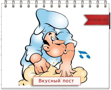 ������� �������� �� �������/3518263_kylinariya (434x352, 151Kb)