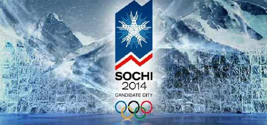 Меньше 100 дней до Сочи 2014! Олимпийцы!/4059776_22077145_sochi2014 (538x253, 25Kb)
