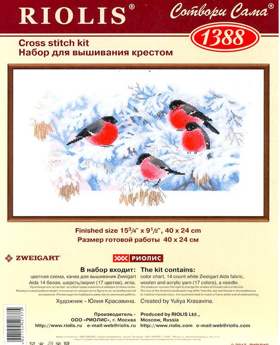 1388_Морозное утро (568x700, 143Kb)
