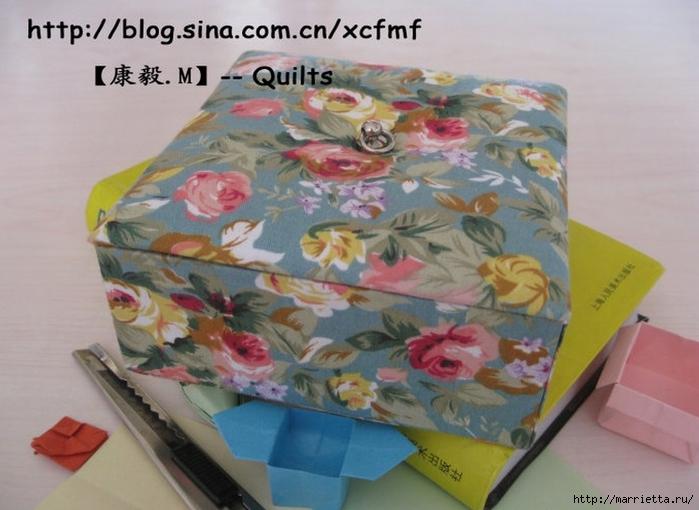 Мягкая коробочка из картона и ткани своими руками. Мастер-класс (14) (700x510, 231Kb)