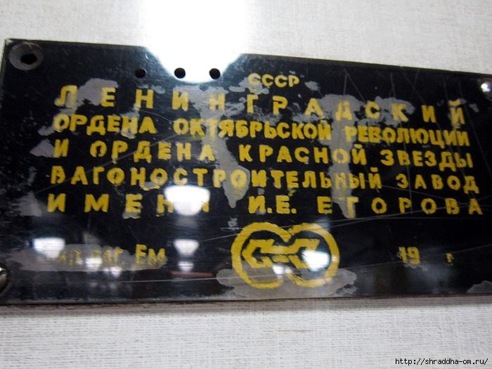 Питерское метро (4) (700x525, 295Kb)