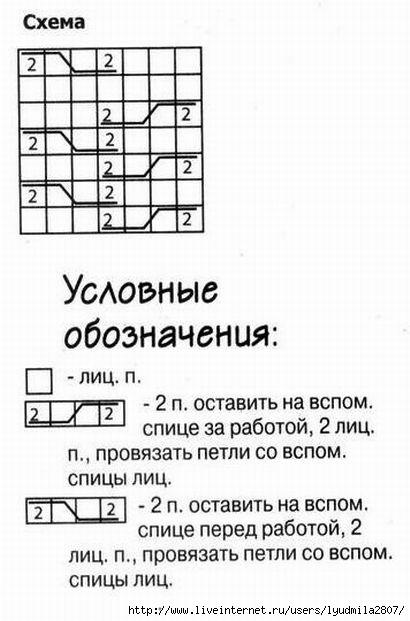 shapka_04_shema (410x621, 116Kb)