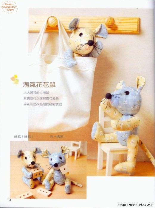 Como costurar um brinquedo de pelúcia.  Livro maravilhoso para iniciantes (12) (520x700, 216Kb)