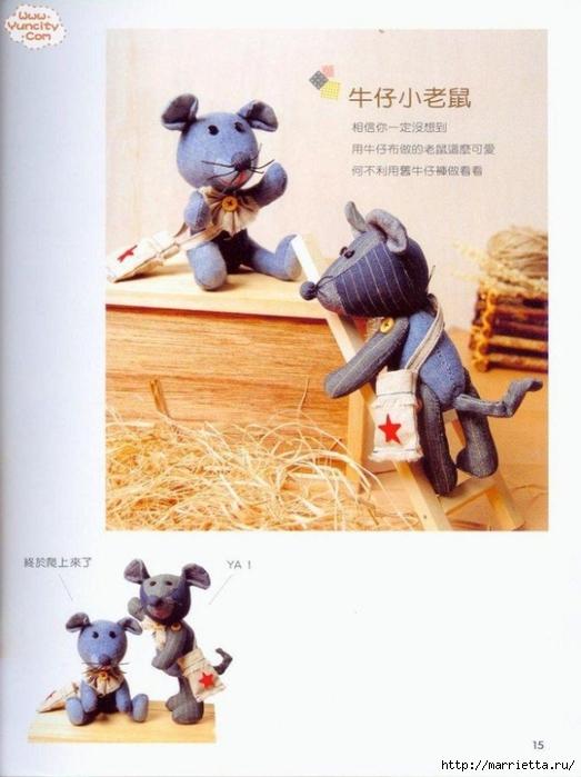 Como costurar um brinquedo de pelúcia.  Livro maravilhoso para iniciantes (13) (523x700, 210Kb)