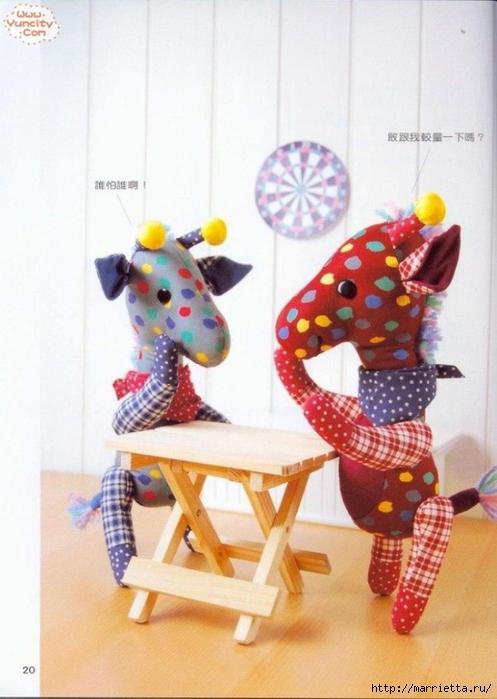 Como costurar um brinquedo de pelúcia.  Livro maravilhoso para iniciantes (18) (497x700, 221KB)