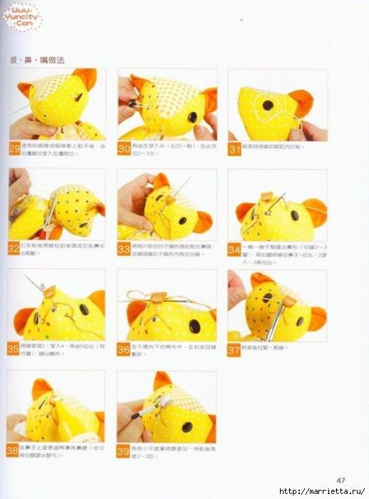 Como costurar um brinquedo de pelúcia.  Livro maravilhoso para iniciantes (45) (518x700, 181Kb)